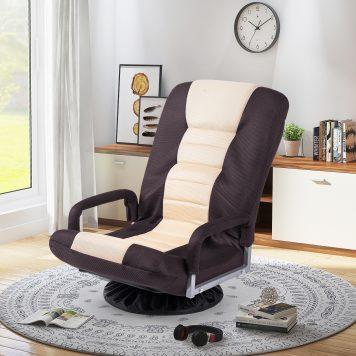 Swivel Video Rocker Gaming Chair