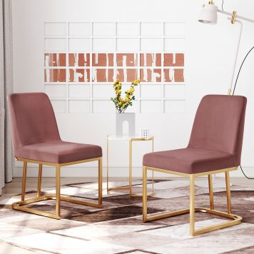 Armless Velvet Dining Chairs, Set of 2